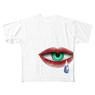 言えない悲しみ Full graphic T-shirts