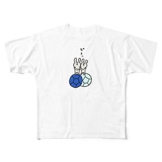 【ボッチャ】ジャックボールにピトッ Full graphic T-shirts
