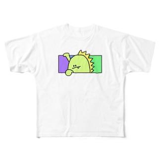 よっこらせかいじゅうさん Full graphic T-shirts