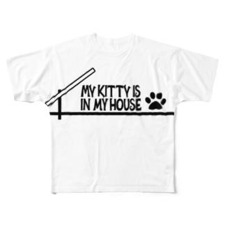愛猫は家の中にいる Full graphic T-shirts