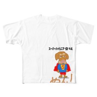 スーパーハイシニア登場 Full graphic T-shirts