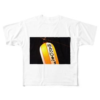 福島わらじまつり Full graphic T-shirts