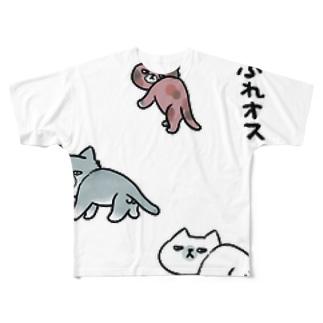 あぶれオス Full graphic T-shirts