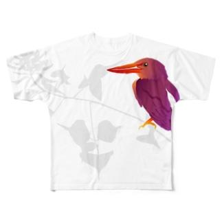 リュウキュウアカショウビン Full graphic T-shirts