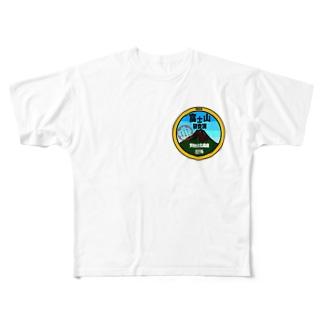 富士山初登頂したよ。 Full graphic T-shirts