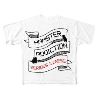 ハムスター中毒(重症患者) Full graphic T-shirts