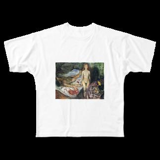 Art Baseのムンク / マラーの死 /Death of Marat I / Edvard Munch /1907 Full graphic T-shirts