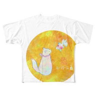 猫さんと金魚さんが夢境の中で出逢う🌸 Full graphic T-shirts