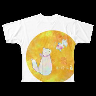 月の隠れ家の猫さんと金魚さんが夢境の中で出逢う🌸 Full graphic T-shirts