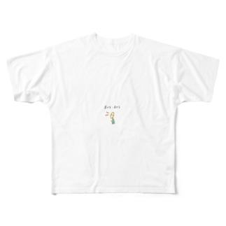 虐げるθ Full graphic T-shirts