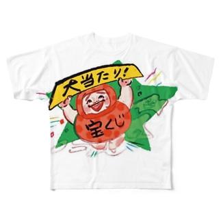 宝くじ当選! Full graphic T-shirts
