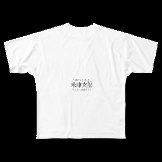 dentakobuntakoのKome Full graphic T-shirts