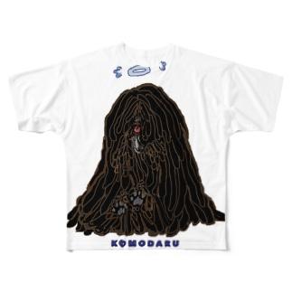 天使のかしこいプーリー犬、寄りかかる。 Full graphic T-shirts