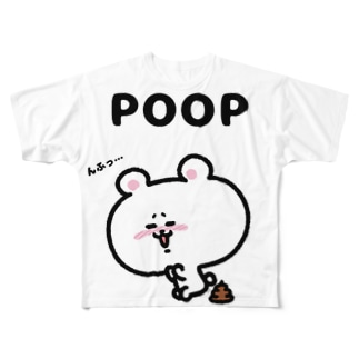 くまコロりん『ぷりっ』 Full graphic T-shirts