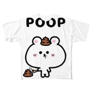 くまコロりん『つんつん』 Full graphic T-shirts