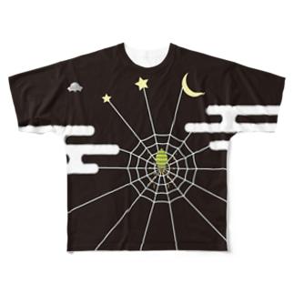 UFOを信じる蜘蛛 Full graphic T-shirts