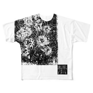 彼岸花(旧作) Full graphic T-shirts