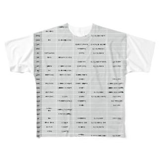 基本動詞30黒 Full graphic T-shirts
