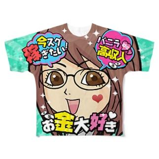 【両面フルグラ】FULL♥VANILLA(バニ美) Full graphic T-shirts