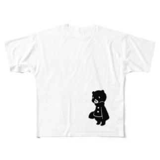 かなしい子ぐま Full graphic T-shirts