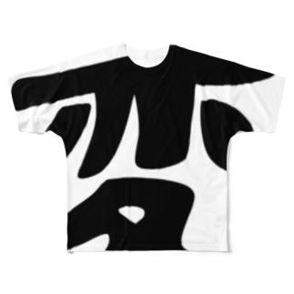 変 Full graphic T-shirts