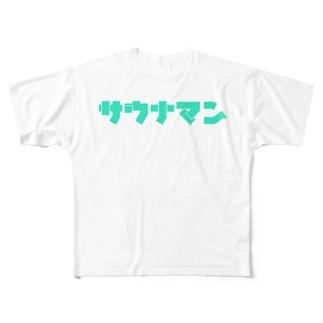 サウナマン Full graphic T-shirts