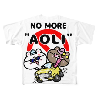 "くまコロりん『Nomore""AOLI""』 Full graphic T-shirts"