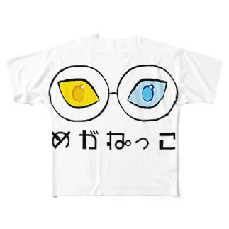 めがねっこ Full graphic T-shirts
