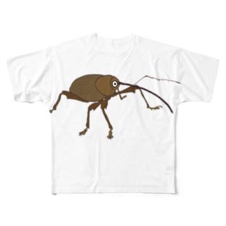 シギゾウムシだぞ! Full graphic T-shirts