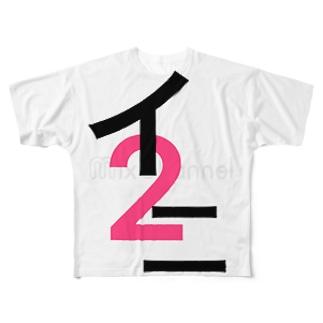タイチ2j Full graphic T-shirts