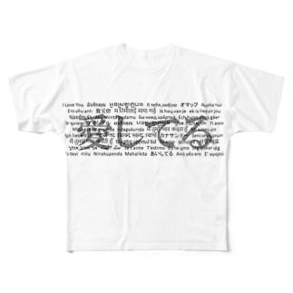 Acchi's RoomのWordシリーズS2『愛してる』(グレー×ホワイト) Full graphic T-shirts