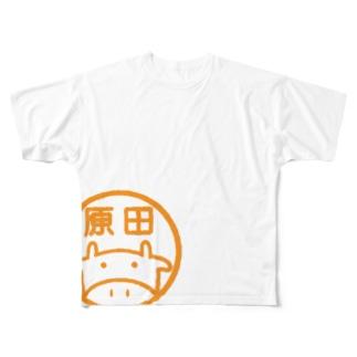 原田精肉店オフィシャルグッズ Full graphic T-shirts