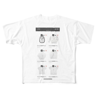 マリファナを毎日吸っています2 Full graphic T-shirts