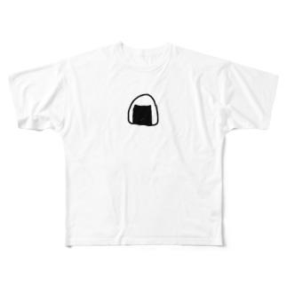 onigiri(お腹空いた気持ちでver.) Full graphic T-shirts
