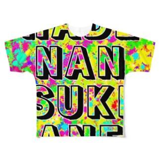 SNCデザインのはでなんすきやねん Full graphic T-shirts