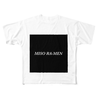 siina559のMISO RA-MEN Full graphic T-shirts