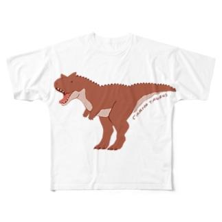 カルノタウルス Full graphic T-shirts