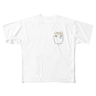 のほほん日和のレオパのくーちゃん(inポッケ) Full graphic T-shirts