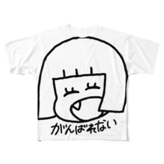 がんばれないちゃん Full graphic T-shirts