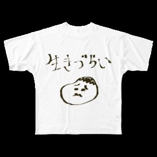 つきタンの生きづらい Full graphic T-shirts