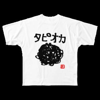 つきタンのタピオカ Full graphic T-shirts