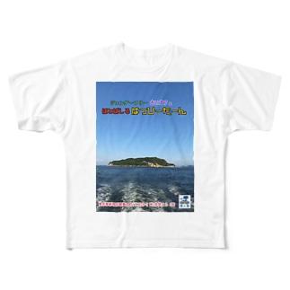 ほとばしるはっぴーたーん Full graphic T-shirts