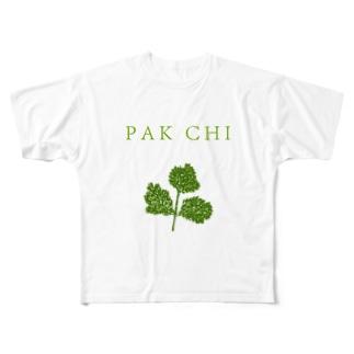 この夏おすすめ!グルメデザイン「パクチー」 Full graphic T-shirts
