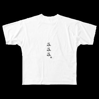 おもしろ屋のForzaGroup(フォルザグループ)ふふふ。 おもしろ文字 おもしろ商品 Full graphic T-shirts