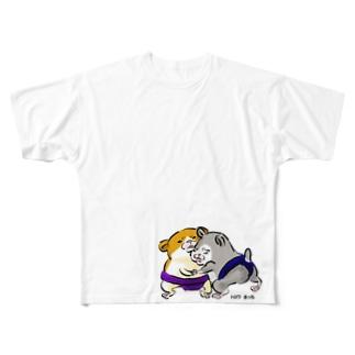 相撲とってるハムちゃんズ Full graphic T-shirts
