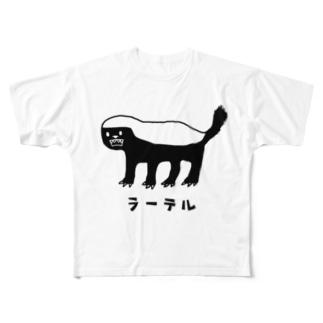最強動物 ラーテル Full graphic T-shirts
