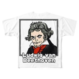 ベートーヴェン Full graphic T-shirts