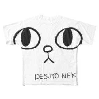 DESUYONEKO|Big Mukanshin(無関心デカ顔) Full graphic T-shirts