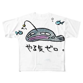 hamahirugao1978の「やる気ゼロ」チョウチンアンコウ君 Full graphic T-shirts