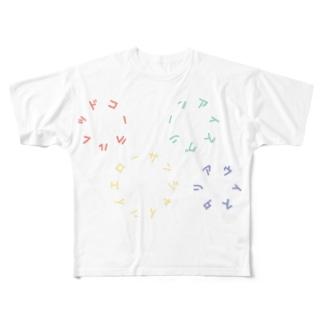 パステルカラー Full graphic T-shirts